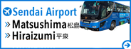 Access from Sendai Airport